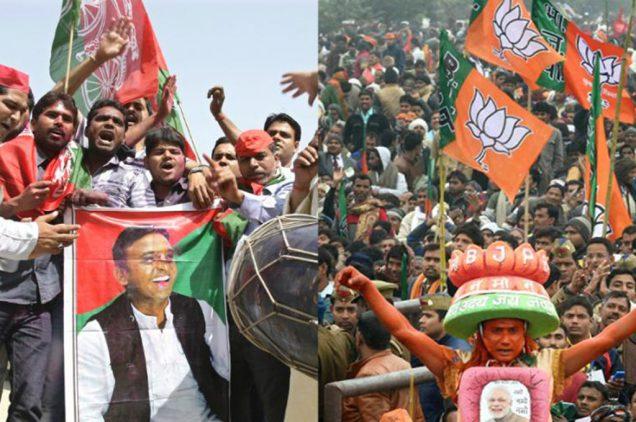 politics in india sp special propaganda for 2019 elections