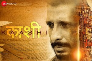 kashi in search of ganga film review story cast