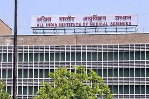 doctor's caste and religion details asked at aiims