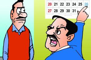 hindi story chhutti raag