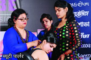 career in beautician course