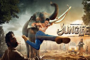 film review of movie junglee