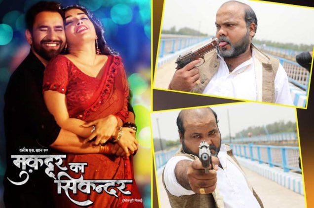 bhojpuri-film