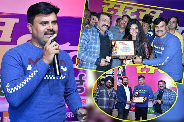 bhojpuri-cine-award
